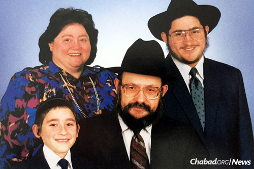 Feller Family circa 1990