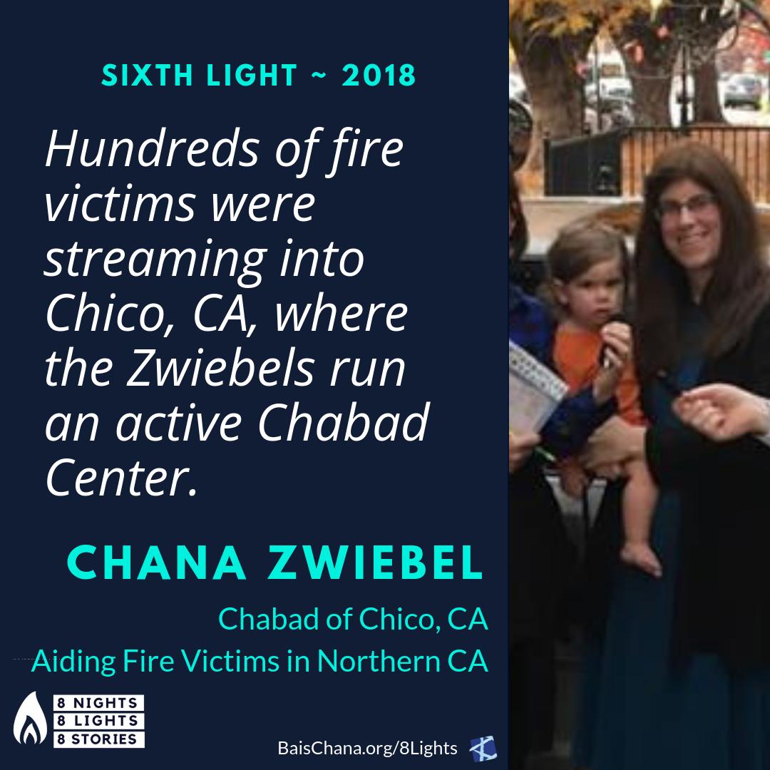 INSTAGRAM - 6th Light - Chana Zwiebel_ CA Fire Victim Aid