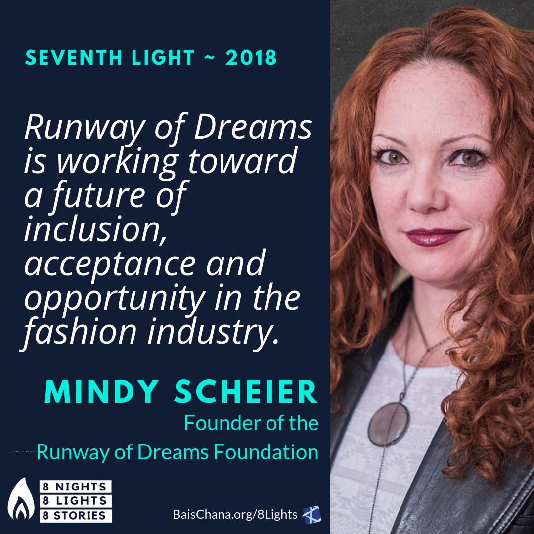 Mindy Scheier