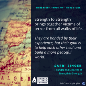 Sarri Singer - Strength to Strength